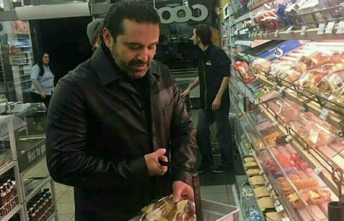 بالصور.. الحريري يتسوّق في أحد المتاجر السويسرية