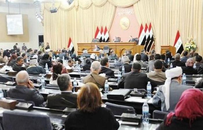 العراق.. مرسوم جمهوري يحدد موعد الانتخابات في 12 مايو