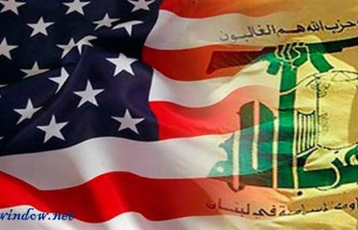 واشنطن جادّة ومستمرة في مسار ملاحقة «حزب الله»