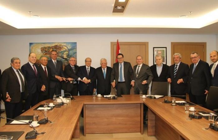 تسلّم وتسليم لرئاسة الهيئات الاقتصادية اللبنانية
