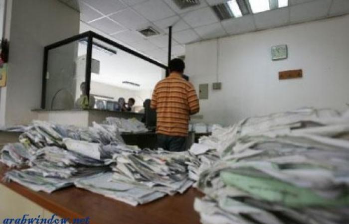 مجلس الضمان: الانتخابات طارت