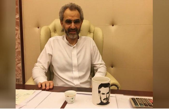 الوليد بن طلال في أوّل مقابلة له بعد احتجازه