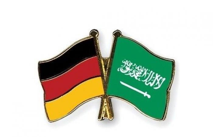 السعودية تستعد للمونديال بمواجهة أبطال العالم