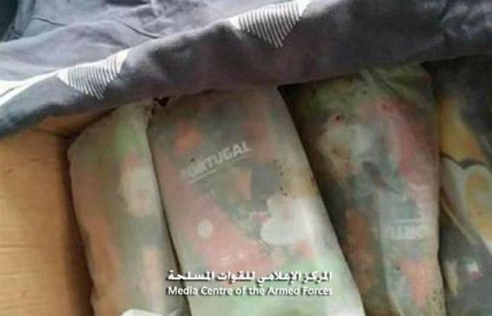 صور.. الأمن اليمني يضبط مخدرات وأسلحة بطريقها للحوثيين