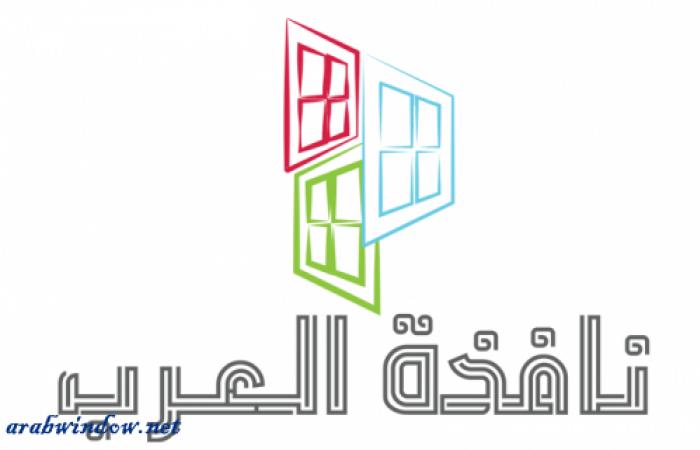"""مهرجان """"فبراير الكويت 2018""""يستهل أولى حفلاته الفنية"""