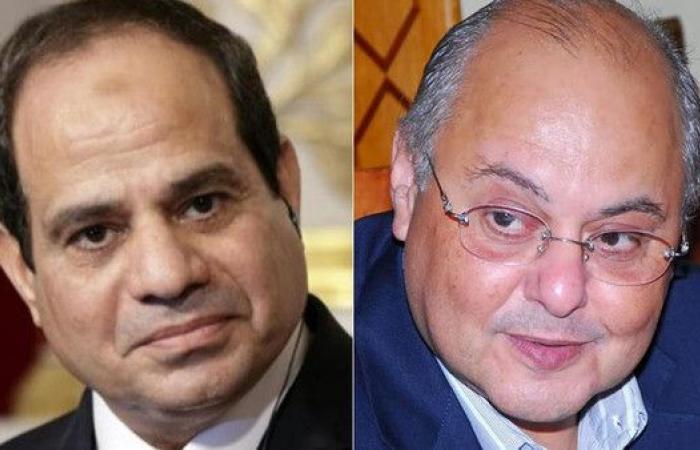 مصر.. إغلاق باب الترشح للرئاسة