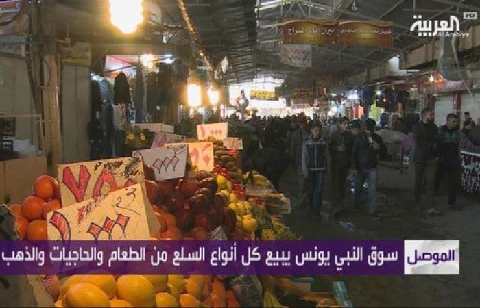 """""""العربية"""" في الموصل... الحياة """"تدب"""" في سوق النبي يونس"""