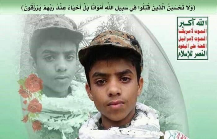 بالصور.. الحوثيون زجوا بأطفال للقتال فلقوا مصرعهم