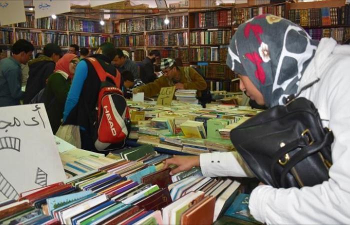 معرض القاهرة للكتاب.. ملايين الزوار وركود البيع