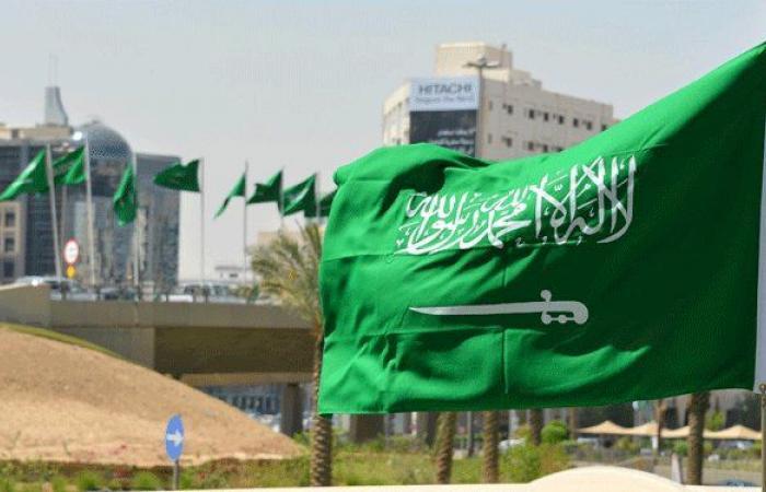 السعودية ستستثمر 64 مليار دولار… للترفيه