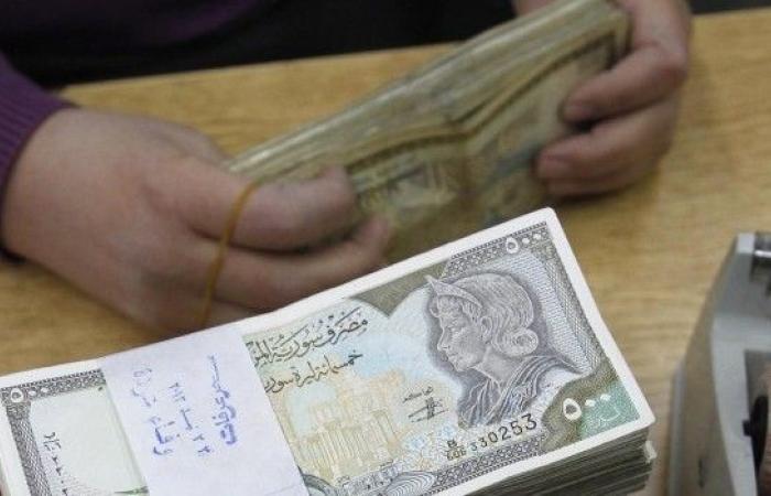 مفاجأة البنك المركزي السوري: لديه 22 مليار يورو احتياط.. والذهب بالمخازن!