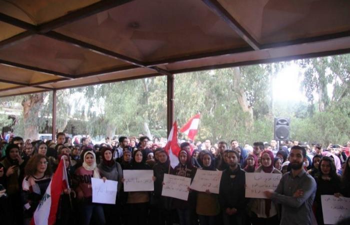 """طلاب """"اللبنانية"""" شمالاً طالبوا بتأمين أساتذة لبعض المواد"""