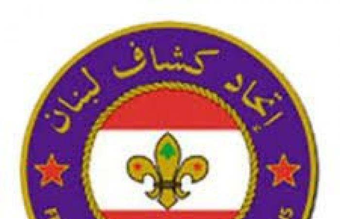 وزارة الشباب والرياضة أبطلت انتخابات اتحاد كشاف لبنان