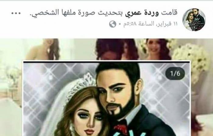 عروس بنغازي.. قصة الفتاة التي أبكت الليبيين