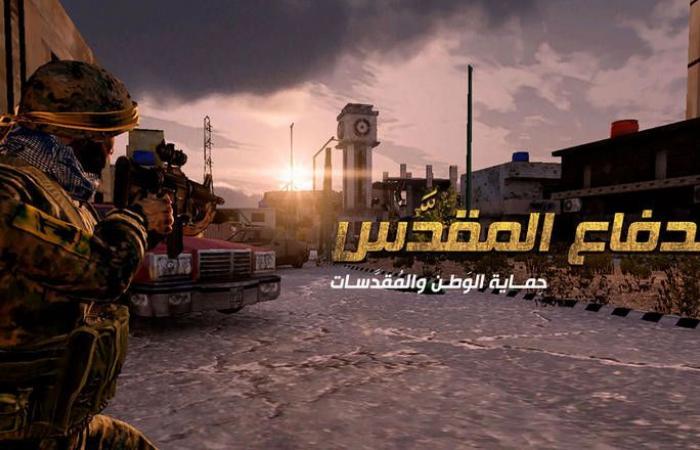 """بالفيديو: """"حزب الله"""" يطلق لعبة ثلاثية الأبعاد تحاكي قتاله في سوريا"""
