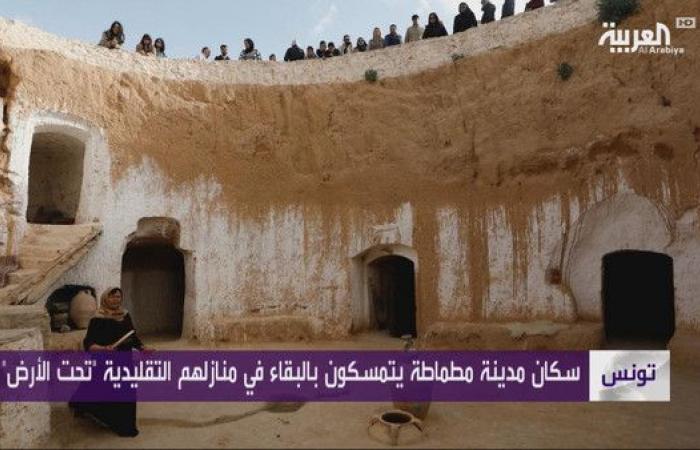 """شاهد.. سكان هذه المدينة التونسية يعيشون في """"باطن الأرض"""""""