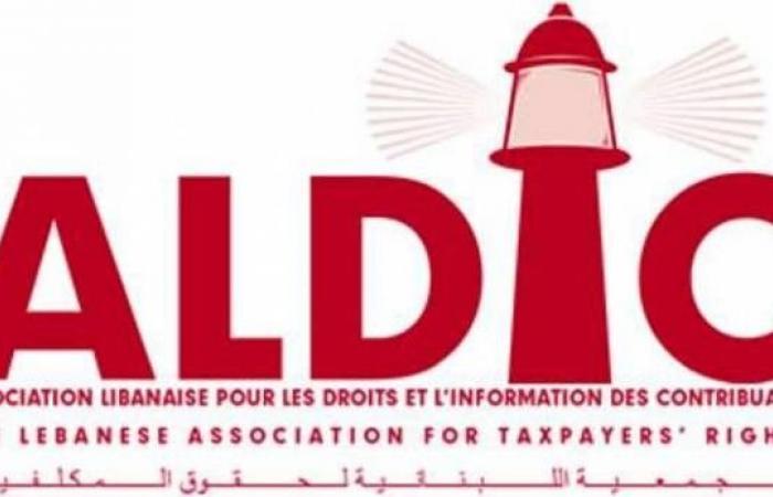 """ALDIC"": تضمين الموازنة تسوية أوضاع المكلّفين طعنٌ بالعدالة الضريبية"