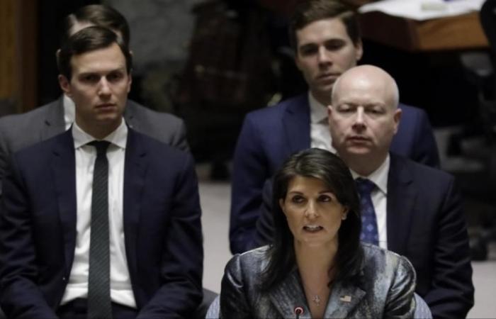 تحرك أميركي منفرد ضد فيتو عقوبات اليمن