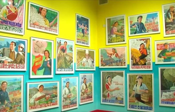 معرض بلندن لمقتنيات وتذكارات من كوريا الشمالية