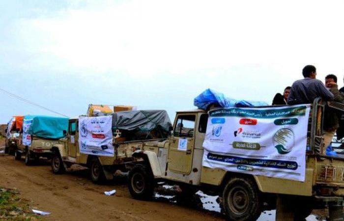 مركز الملك سلمان يوزع 76 ألف سلة إغاثة غذائية بتعز