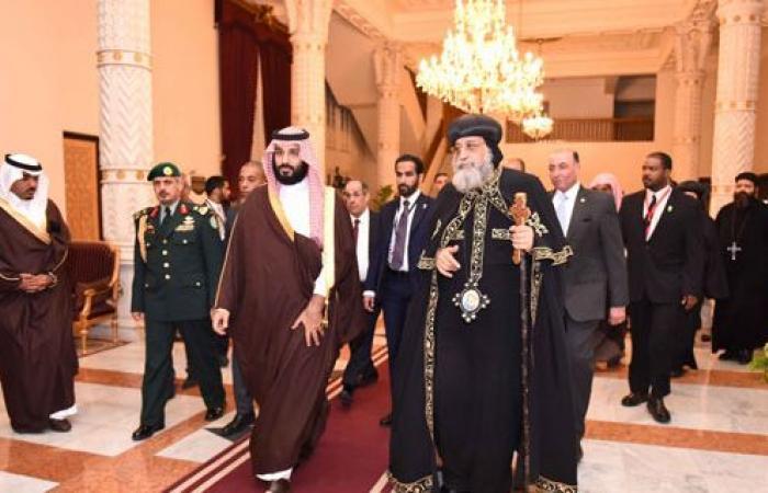 من هو الأسقف الذي دعاه ولي العهد لزيارة السعودية؟