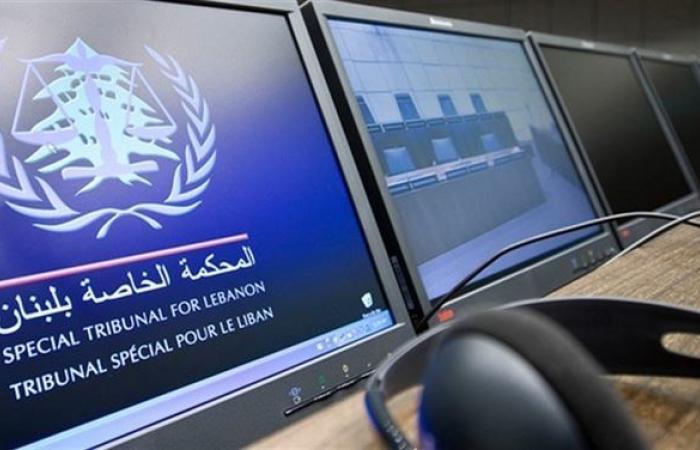 المحكمة الخاصة بلبنان رفضت طلب تبرئة مُتهم باغتيال الحريري
