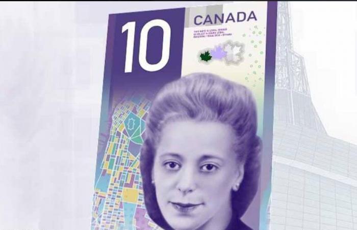 """ورقة نقدية كندية جديدة تحمل صورة سيدة """"سوداء""""… من هي؟"""