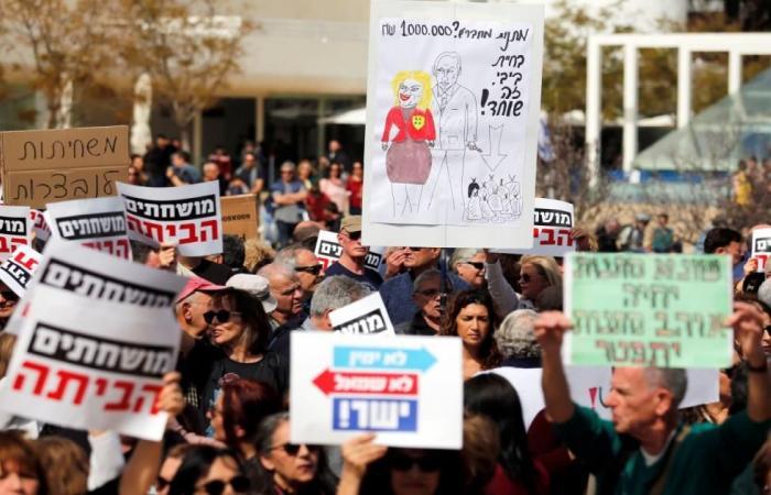 مظاهرات وخلافات قد تعجل برحيل نتنياهو
