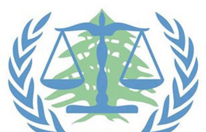 المحكمة الخاصة بلبنان أصدرت تقريرها السنوي