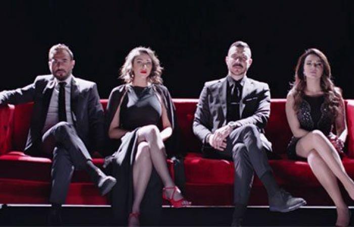 بالفيديو: البرومو الأول لمسلسل Tango
