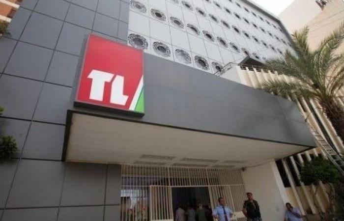 """وزارة الإعلام تبلّغت """"رأي التشريع والإستشارات"""" بشأن """"تلفزيون لبنان"""""""