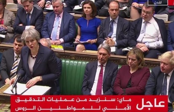 """تصاعد أزمة """"الجاسوس"""" بين بريطانيا وروسيا"""
