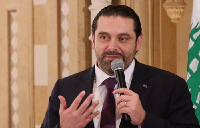 الحريري: نحن حراس الدولة واتفاق الطائف والعروبة والإعتدال
