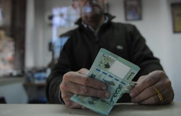 إلى اللبنانيين: تعرفوا إلى الـ100 ألف ليرة الجديدة.. وهذه مواصفاتها