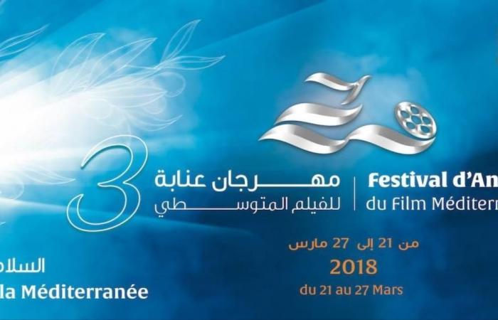"""""""في سوريا"""" يفتتح مهرجان عنابة للفيلم المتوسطي"""