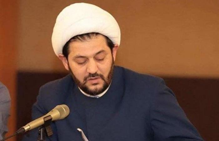 الأمن العام يوضح.. هذا سبب توقيف الشيخ عباس الجوهري