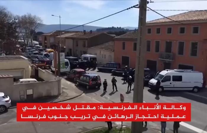 انتهاء عملية احتجاز الرهائن جنوبي فرنسا بمقتل منفذها