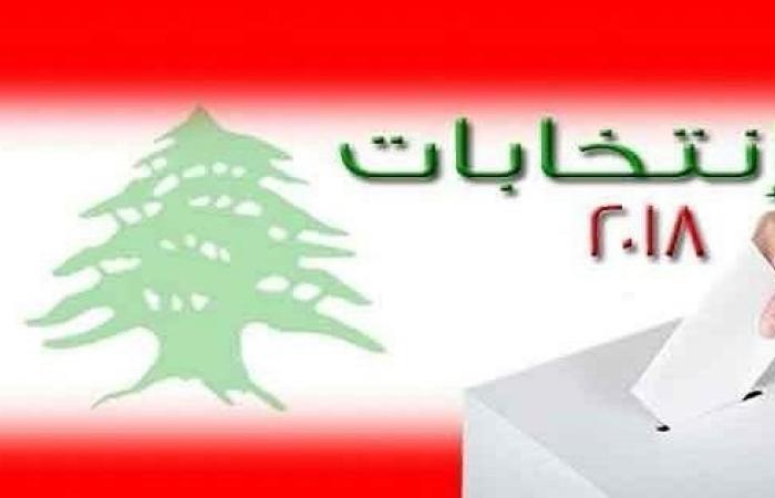 تشكيل لائحتي الوفاق الوطني في بعبدا ووحدة بيروت