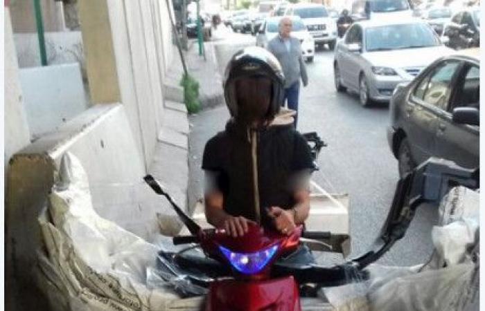"""""""دراجة بجناحين"""".. في بيروت!"""