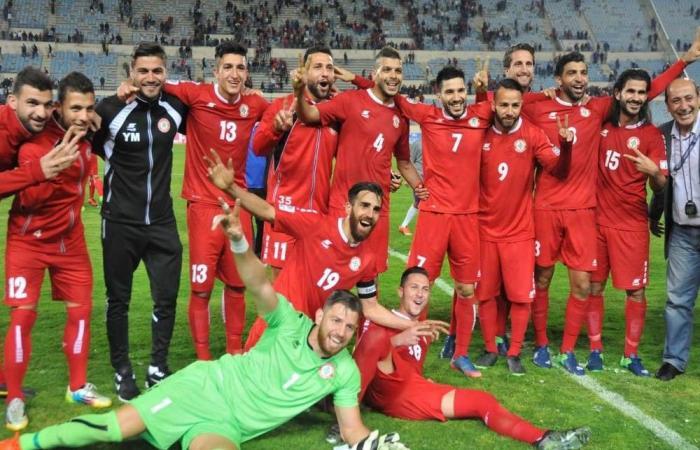 بعد ضمانه التأهل.. منتخب لبنان يستعد لمواجهة ماليزيا