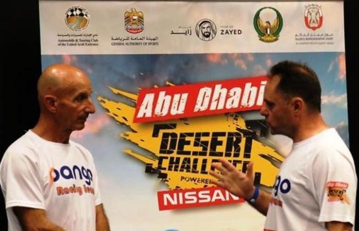 """مشاركة اسرائيلية في """"رالي أبو ظبي"""" بعد تلقيها دعوة رسمية؟!"""