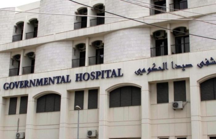 "موظّفو ""مستشفى صيدا الحكومي"" بدأوا إضرابهم"