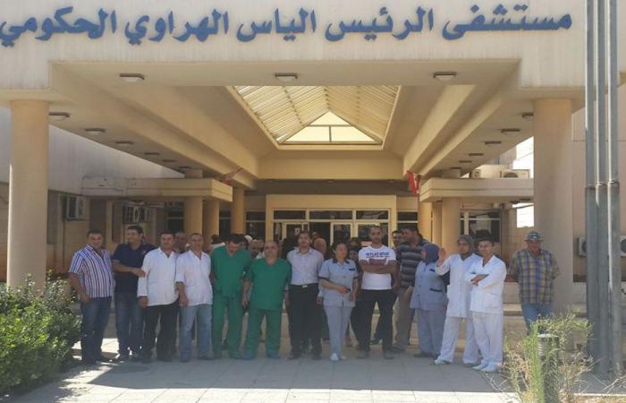 """موظّفو """"مستشفى الرئيس الهراوي"""" أعلنوا الاعتصام المفتوح"""