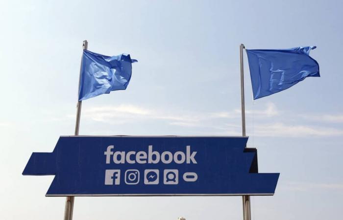 مستخدمو فيسبوك ما زالوا نشطين منذ فضيحة كامبريدج أناليتيكا