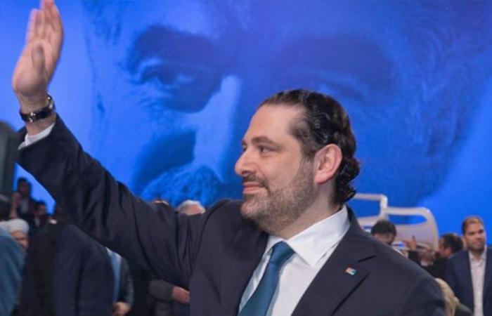 من هنأ الرئيس الحريري أولا؟