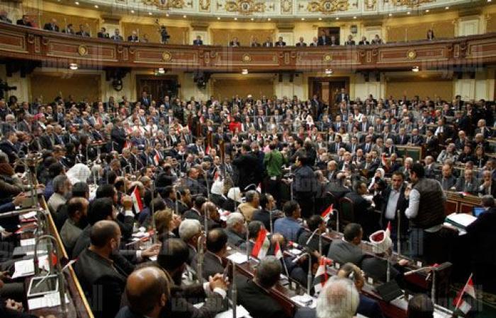 البرلمان يبدأ مناقشة الحساب الختامي للموازنة العامة للدولة