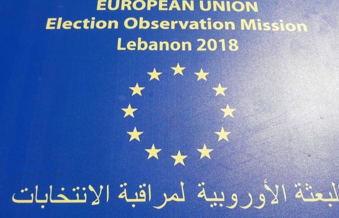 البعثة الأوروبيّة: الانتخابات تحتاج إلى إصلاحات