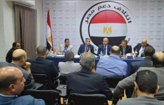 «دعم مصر» يبحث تحديد زيادة سنوية في الإيجارات لتتناسب مع معدل التضخم