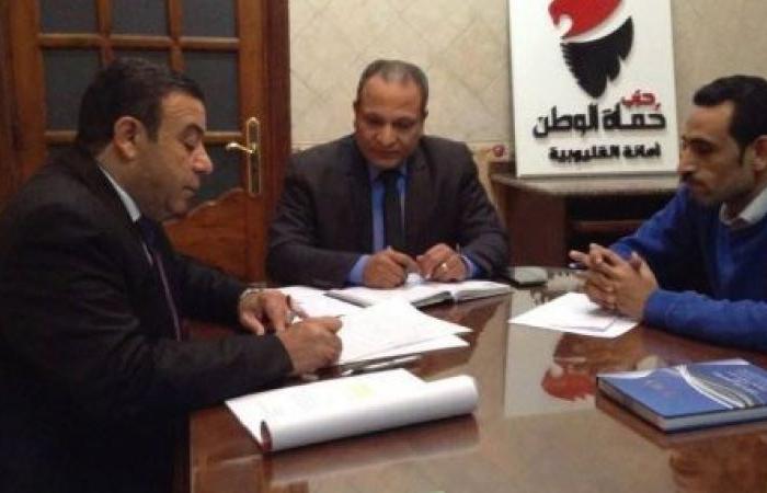 «حماة وطن»: اجتماع لأمانات المحافظات والنواب لمناقشة الاستعداد لانتخابات المحليات
