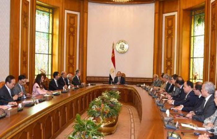«الرئاسة» توضح تفاصيل زيارة وفد صندوق النقد الدولي لمصر